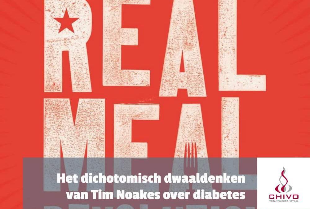 Het dichotomisch dwaaldenken van Tim Noakes