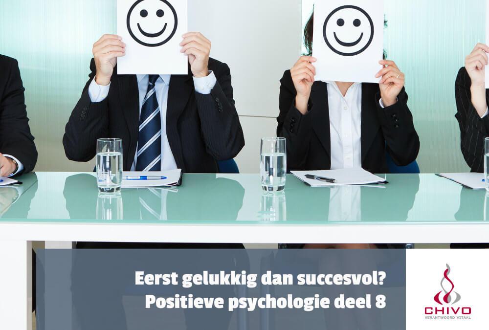 Positieve psychologie deel 8: Eerst gelukkig dan pas succesvol?